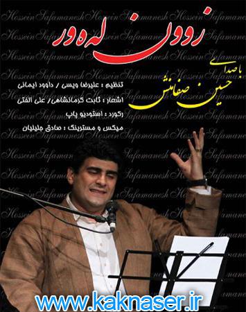 کانال+تلگرام+آهنگ+ابراهیم+تاتلیس